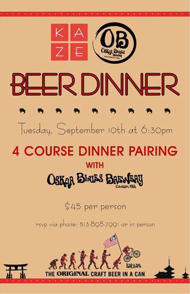 Kaze Oskar Blues Beer Dinner